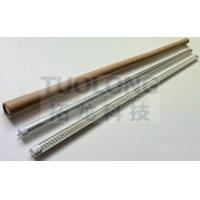 Wholesale LED Tube TL-RGS-320 from china suppliers
