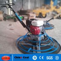 Wholesale High Quality Concrete Trowel Machine used In Surface Of Concrete Raised Paste And Trowel from china suppliers