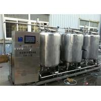 Wholesale Auto CIP Cleaning System / Minute Vertical CIP Systems For Pure Water Production Line from china suppliers