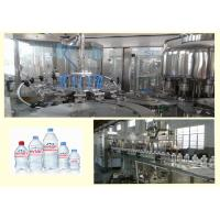 Wholesale Fully Automatic Non Carbonated Drink / Purified Water Filling Machine 4.23kw from china suppliers