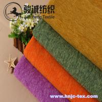 Wholesale 100% polyester cation fabric with velvet back for apparel fabric from china suppliers