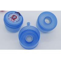Buy cheap 2 in1 Water Bottles  5 Gallon Water Bottle Caps , 5 Gallon Water Jug Caps18.9L from wholesalers