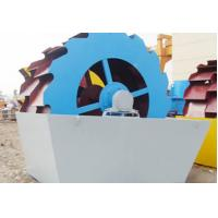 Wholesale Advanced technical sand washing machine for sale from china suppliers