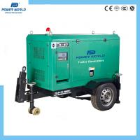 Wholesale Silent type diesel generator made in China,Power World from china suppliers