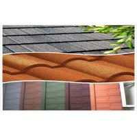 Wholesale Arc / Classic Rainbow Stone Coated Metal Roofing Tile Aluminum Roofing from china suppliers