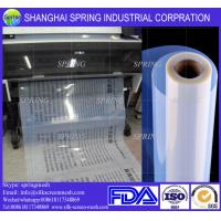 Wholesale Factory Inkjet PVA Hydrographic Printing Film Blank Film/Inkjet Film from china suppliers