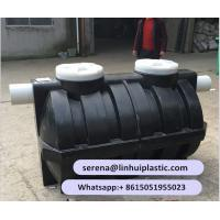 Wholesale Septic tank septic tank polyethylene water tank 1000L 1500 l  2000L from china suppliers