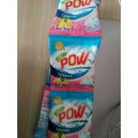Buy cheap Mauritania  detergent  powder washing soap powder from wholesalers
