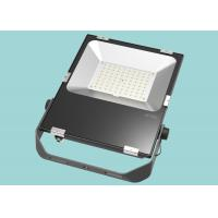 Wholesale Stylish Outdoor Lighting  80W Super Bright Waterproof LED Flood Light 3years Warranty from china suppliers