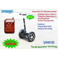 Wholesale Two Wheel Electric Self Balancing Freestyle Scooters For Patrol from china suppliers