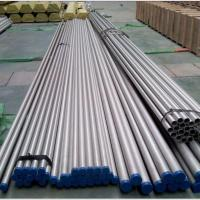 Wholesale 253MA UNS S30815 Seamless Stainless Steel Pipe /a lean austenitic heat resistant alloy from china suppliers