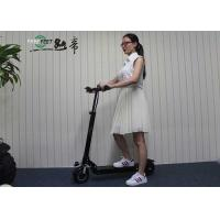 Wholesale Portable Lithium Battarry Electric Scooter Professional Folding Electric Bike from china suppliers