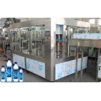 Wholesale High Speed Filling Machine from china suppliers