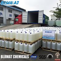 Quality Cationic Decolorant Polyamine Water Treatment Chemical In Paper And Pulp Industry for sale