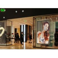 Wholesale Hanging Transparent  LED Screen waterproof 5 thickness size 1000x1000 from china suppliers
