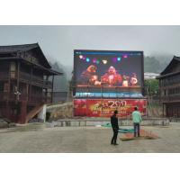 Wholesale PH16 Outdoor SMD LED Display , full color led panel 3906 Dots Per Square Meter from china suppliers