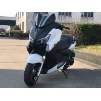 """Wholesale 4 Stroke / Single Cylinder 13"""" Aluminium Rim Adult Motor Scooter CVT from china suppliers"""