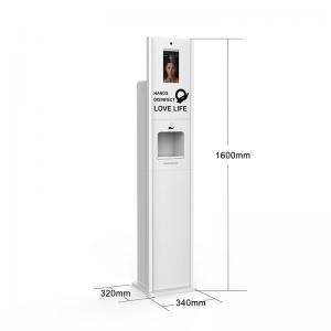 Wholesale Temperature Sensor Disinfection Spray disinfection machine Temperature kiosk from china suppliers