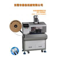 Quality Stable Automatic Wire Crimping Machine with Connecting Punching Pressing 3T for sale