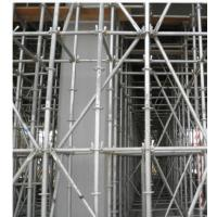Quality ringlock scaffolding system quicklock for building construction for sale