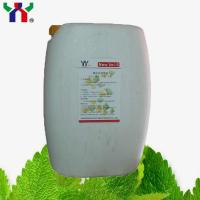Wholesale offset printing rubber blanket wash YY-120 from china suppliers