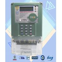 Wholesale Anti - Fraud Prepaid Power Meters  2 Wire Class Prepayment  Electricity Meters from china suppliers