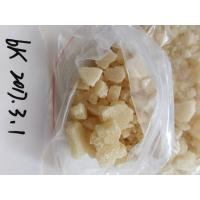 Buy cheap High Purity BK-EBDP Crystal Stimulants Research Chemicals Methylone CAS 952016-47-6 99.8% Purity favorable Price from wholesalers