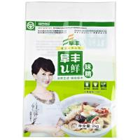 Wholesale Healthy Flexible Packaging Bags High Temperature Resistant For Condiment Packaging from china suppliers