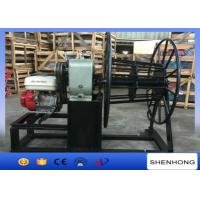 Wholesale Stringing Equipment Gasoline Powered Winch for Stringing Conductor and Cable from china suppliers