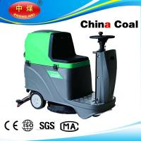 Wholesale Ride-on scrubber dryer from china suppliers