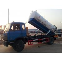 Wholesale Sewage Vaccum Pump Truck , 6.5L Septic Pump Truck XZJ5120GXW from china suppliers