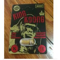 Wholesale King koong 8000 Sex Enhancement Pills / strong sex medicine for men from china suppliers