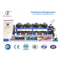 Wholesale R404a Bitzer HSK7471-75 screw type parallel compressor racks for -18 degree cold storage from china suppliers