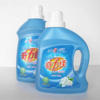 Wholesale Eco-friendly OEM liquid laundry detergent from china suppliers