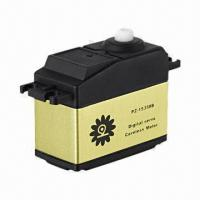 Wholesale 9254 Digital Servo with Aluminum Case for Helicopter  from china suppliers