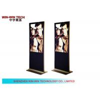 Wholesale Golden Multi Points Screen Touch Digital Signage / Indoor Hotel Digital Signage from china suppliers