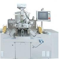 Wholesale Automatic Capsule Filling Machine With PID Control from china suppliers