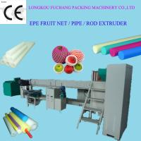 Wholesale EPE Foam Fruit Net Extruder High quality EPE Bottle Foam Sleeve Net machine from china suppliers