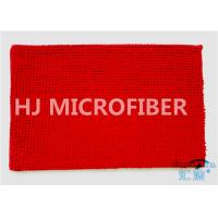 "Wholesale Chenille Antibacterial Dining Room Microfiber Mat Carpet , 14"" x 20"" from china suppliers"