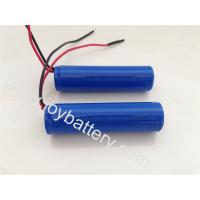 Wholesale Rechargeable 3.7V 18650 li ion battery 2600mAh with PCB from china suppliers