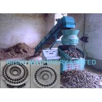 Wholesale Biomass Briquette Machine, Rice straw briquette forming machine from china suppliers