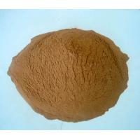 Wholesale Professional feed additives natural activated zeolite powder for fodder from china suppliers