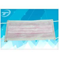Wholesale Customized Disposable surgical  Non-woven 3 ply face mask earloop Anti Pollution from china suppliers