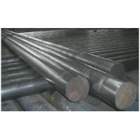 Wholesale AISI ASTM BS Hot Rolled Round Bar Hot Rolled Steel Bar 1.8mt - 3mt from china suppliers