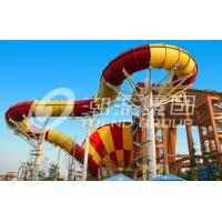 Wholesale Funny Family Tornado Water Slide Games Outdoor Playground Equipment from china suppliers