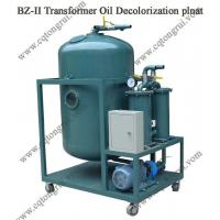 Wholesale BZ Turbine Oil Decolorization Regeneration plant by add chemical Silica Gel from china suppliers
