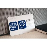 Wholesale NXP NFC Smart Card best quality with good price for NFC technology from china suppliers