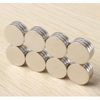 Wholesale Strong Permanent Neodymium Rare Earth Super Magnets For Military Technology from china suppliers