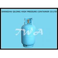 Wholesale Low Pressure BBQ 13KG LPG  Gas Cylinder / Lpg Storage Tank from china suppliers