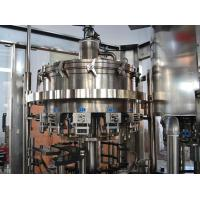 Washing Filling Capping Automatic Wine Filling Machine CGFD Series in 110V 220V